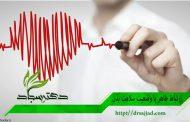 ارتباط ظاهر با وضعیت سلامت بدن